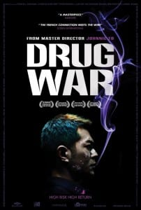 Drug War - Theatrical Poster - Courtesy of Variance Films