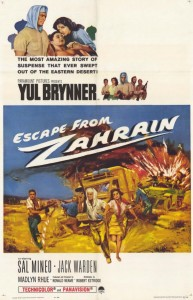 Escape From Zahrain - Theatrical Poster - Courtesy of Olive Films