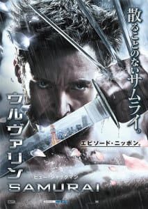 The Wolverine - Japanese Theatrical Poster Style B - Courtesy of 20th Century Fox