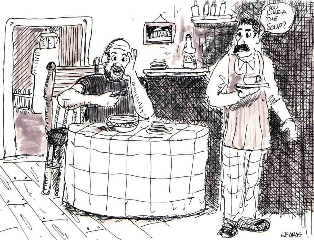 You Like-A the Soup by Steve Niforos