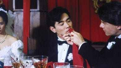 Photo of The Wedding Banquet (1993) on Blu-ray and DVD