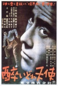 Drunken Angel (1948)