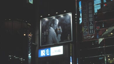 Photo of Lost in Translation (2003) finds itself on Blu-ray